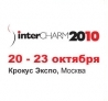 Выставка InterCHARM 2010